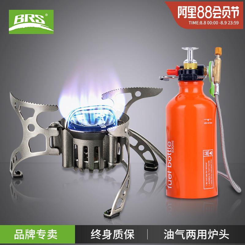 兄弟BRS-8户外/钓鱼/汽油/柴油/酒精/气罐炉头 油气两用炉具冰钓