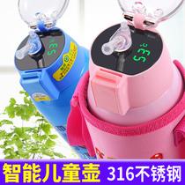 智能显示不锈钢儿童保温杯带吸管两用幼儿园宝宝防摔便携水壶316