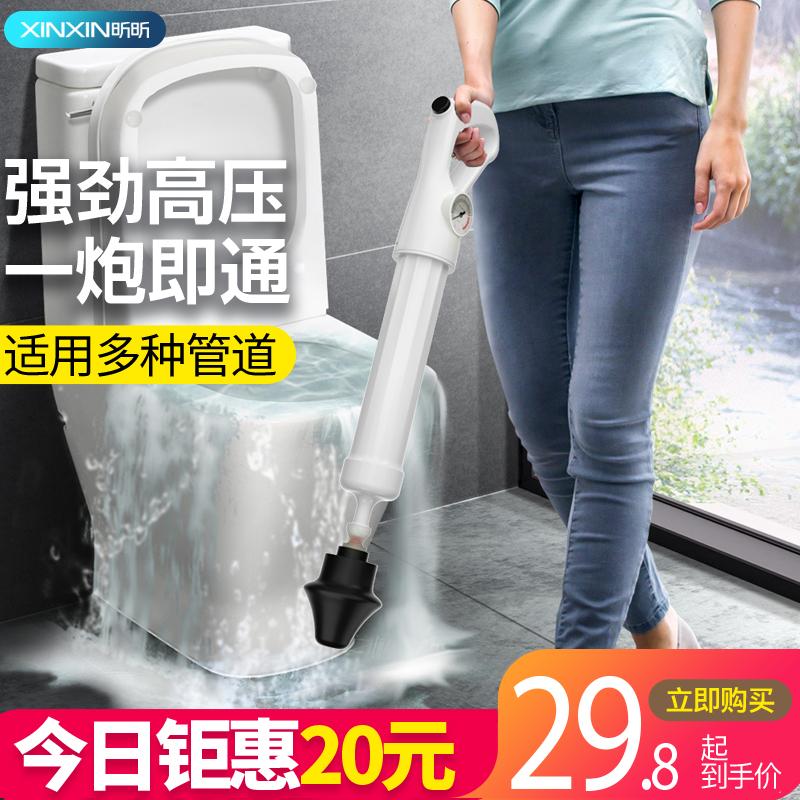 下水道疏通器捅马桶吸工具厕所管道堵塞一炮通高压气厨房家用神器
