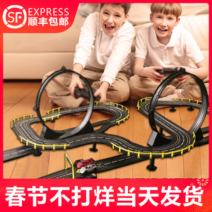 Rail track car electric remote control track racing hand-cranked track car children boy toy puzzle intelligence brain