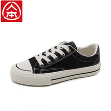 Renben 2020 new canvas shoes women's board shoes all kinds of small white shoes women's shoes breathable black Korean student ball shoes