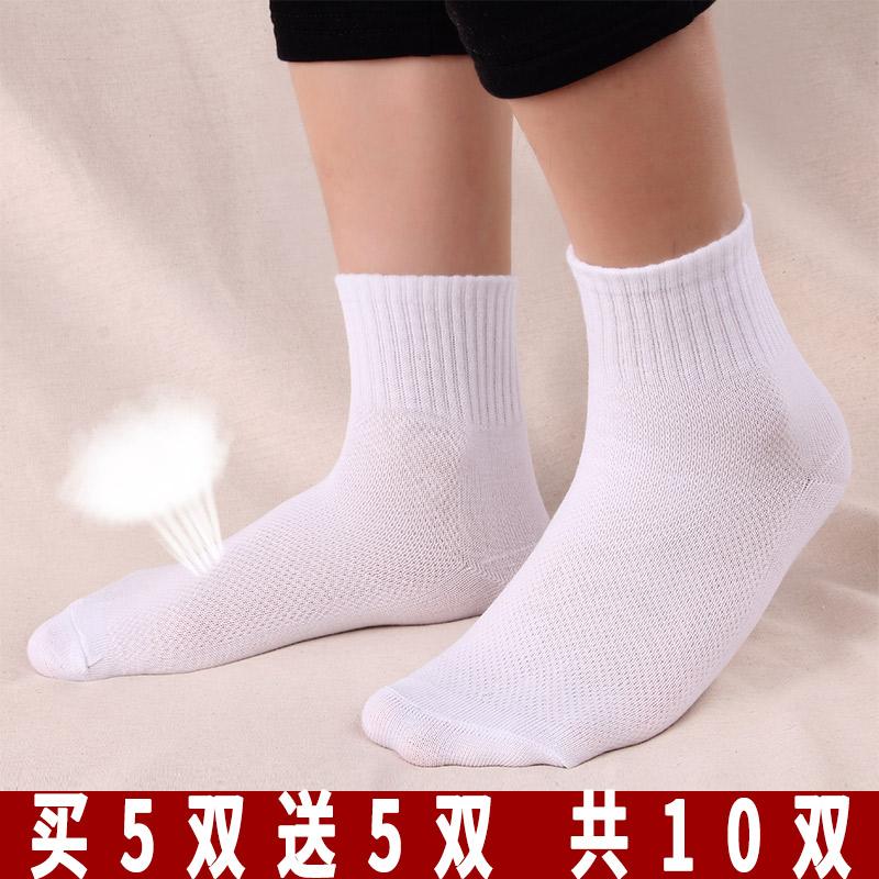 夏季袜子男薄款纯白色中筒袜夏天透气网眼短袜运动商务短筒袜男袜