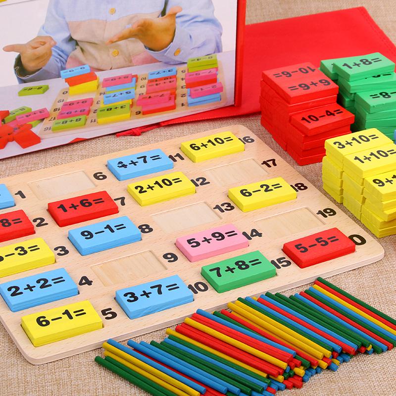 幼儿园儿童数学算术教具加减法教具积木数字玩具3数数神器6算数棒图片