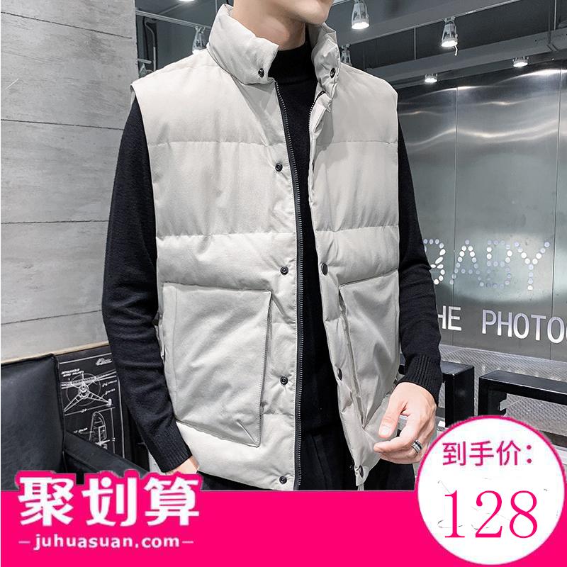 【大码 128元秒 】秋冬季新品大码棉背心韩版潮流立领马甲男外套