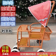 夏季婴儿仿竹藤ww4车坐椅餐ou宝宝儿童儿童仿竹藤编车bb伞车