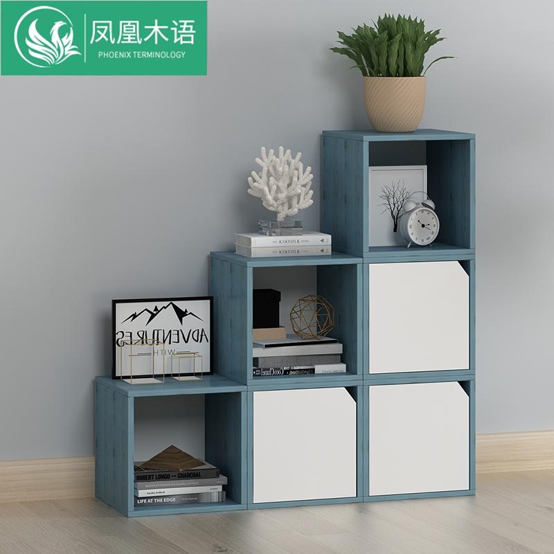 FHMY简约现代书柜自由组合搭配储物柜简易落地书架简约置物架收纳