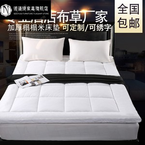 Five-star hotel hotel special bedding thick tatami mattress mattress protection pad