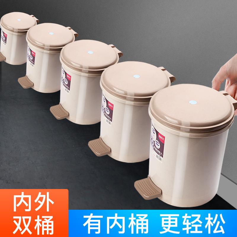 垃圾桶家用带盖客厅创意卫生间厕所大号厨房寝室学生宿舍拉圾筒