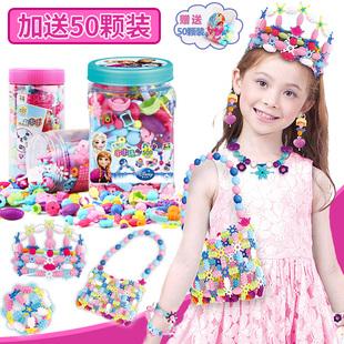 迪士尼串珠子 儿童手工diy材料包无绳穿手链项链波普益智女孩玩具图片