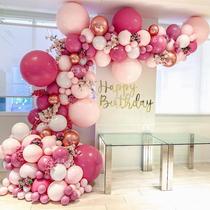 ins生日派对布置用品复古豆沙粉气球妇女节庆活动结婚房装饰道具