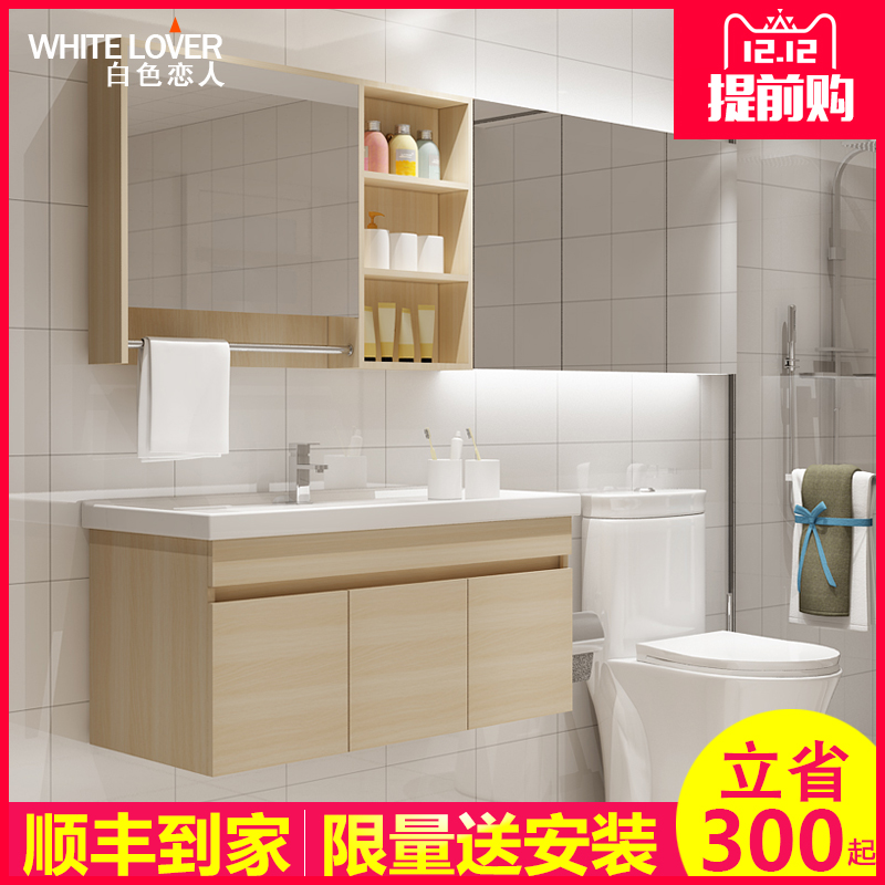 北欧实木浴室柜组合现代简约洗手盆洗脸盆卫生间洗漱台卫浴柜台盆