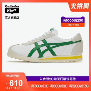 Onitsuka Tiger鬼塚虎官方运动鞋TIGER CORSAIR 1183A357休闲鞋