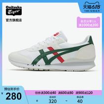 Onitsuka Tiger鬼塚虎ALTI舒适休闲男女时尚运动鞋1183A509