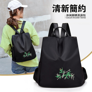 Korean version of simple embroidery backpack female national style lady student bag small backpack travel Oxford cloth anti-theft bag