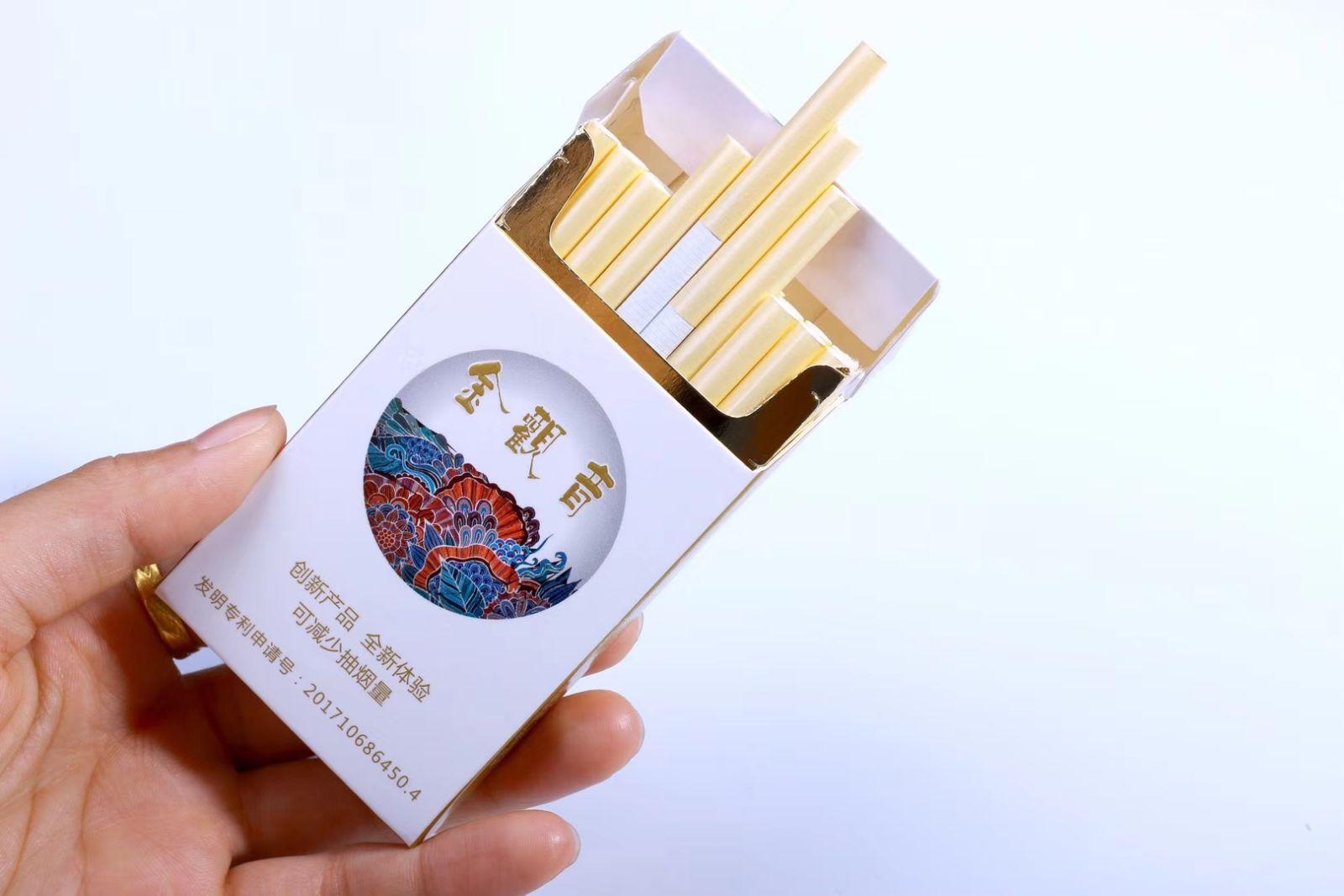 铁观音茶烟点燃型薄荷味戒烟正品包邮新品男女士非烟草专卖烟可泡
