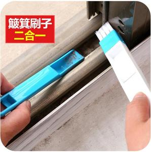 Dust removal tool gap cleaning brush creative home cleaning daily necessities bathroom kitchen practical small brush
