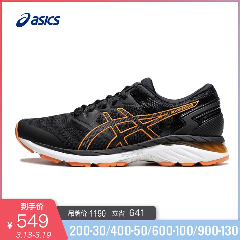ASICS亚瑟士  GEL-SUPERION 3男鞋 科技稳定跑步运动鞋1011A870