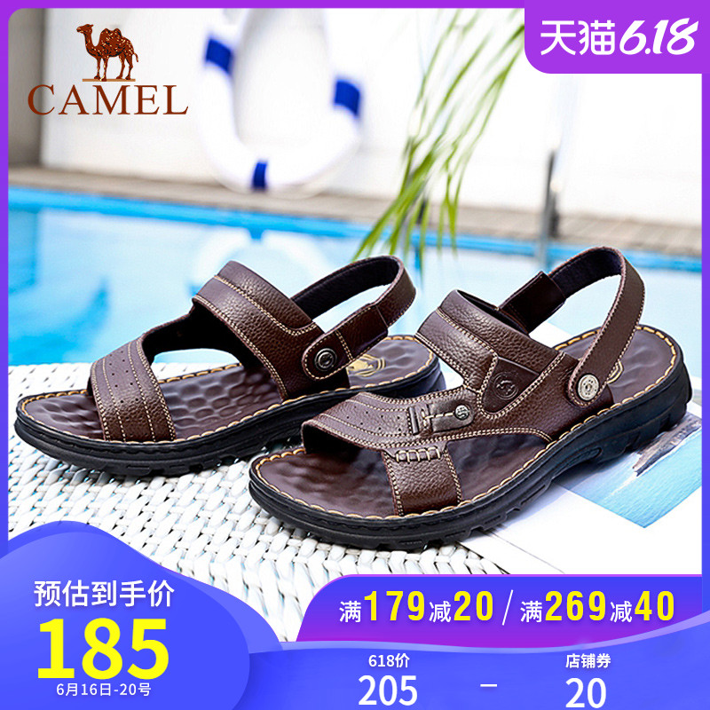 骆驼牌男鞋夏季透气舒适男式皮凉鞋真皮户外沙滩鞋休闲爸爸凉拖鞋