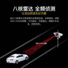 New automatic upgrade wireless mobile truck radar speed measuring car e-dog