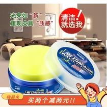 上海菲洛施多功能清洁膏办公设备家电沙发皮鞋皮具去污护理清洁剂