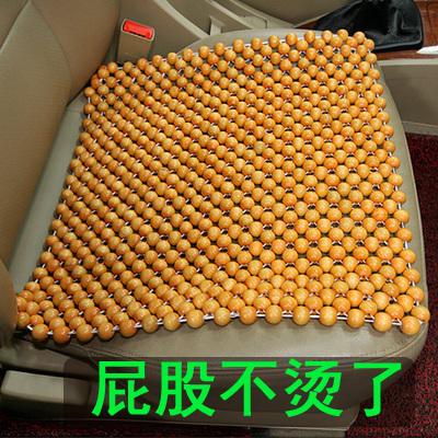 汽车木珠坐垫透气夏季凉垫夏天通风座垫单张四季座椅通用凉垫制冷