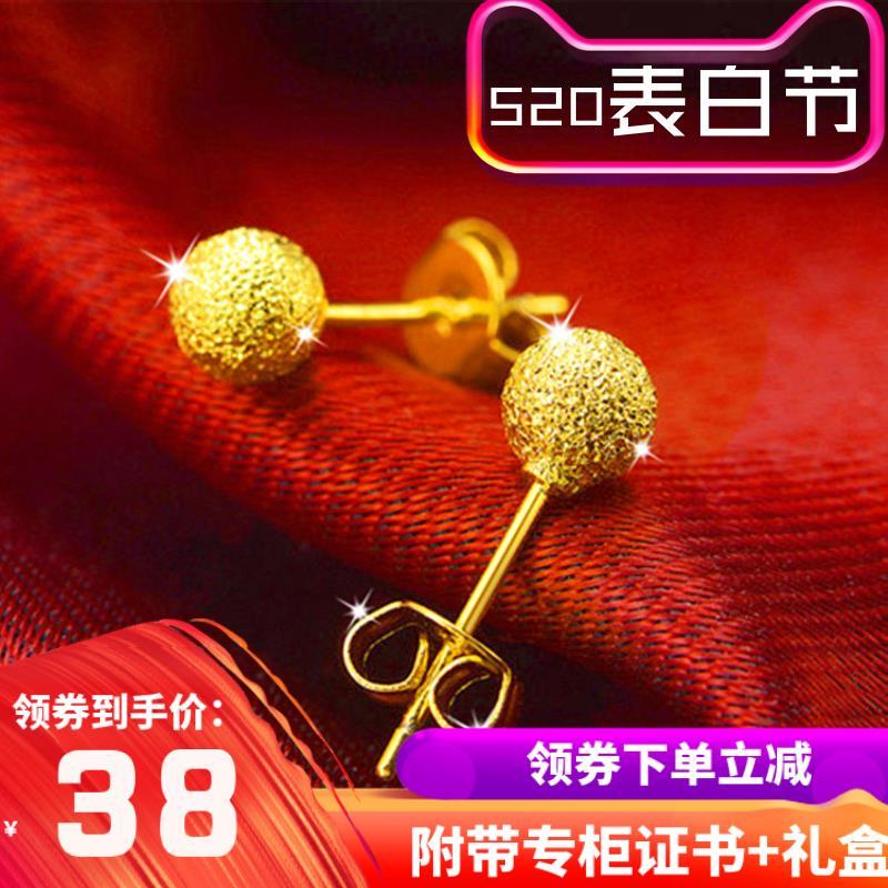黄金999新款时尚流行耳钉磨砂圆珠玫瑰花爱心24K耳环耳棒正品女款