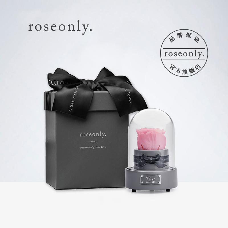 情人节玫瑰花音乐盒进口星座永生花玻璃罩音乐玫瑰roseonly音乐盒