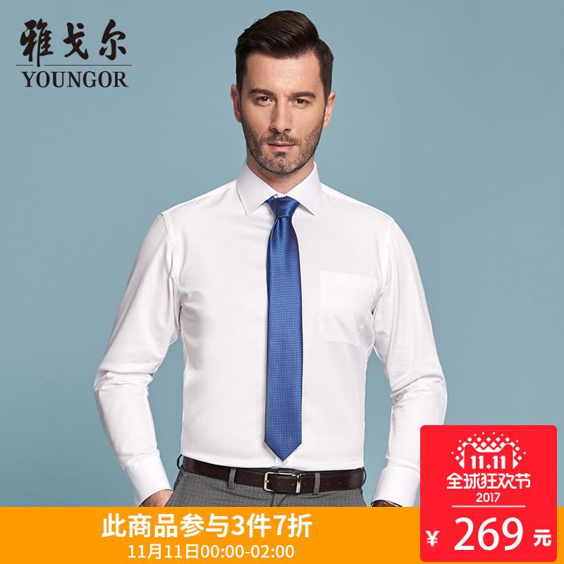 Youngor/雅戈尔雅戈尔秋季纯棉DP免烫商务男士长袖白衬衫6216