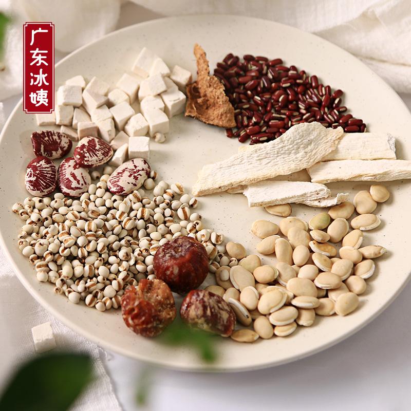 广东煲汤材料益脾化湿四神汤排骨养生炖品养生汤料包药膳煲汤食材