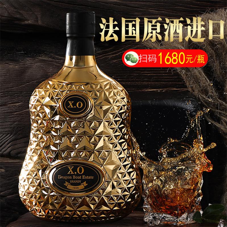 【法国原酒进口】洋酒xo白兰地brandyxo隆船酒庄700ml礼盒装酒吧