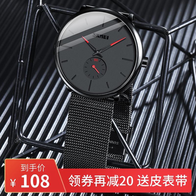 手表男士新概念虫洞时尚简约防水学生高中机械潮流石英表男 skmei