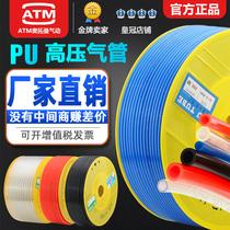 pu氣管軟管85mm空壓機高壓管木工氣泵氣線6mm氣動元件101216mm