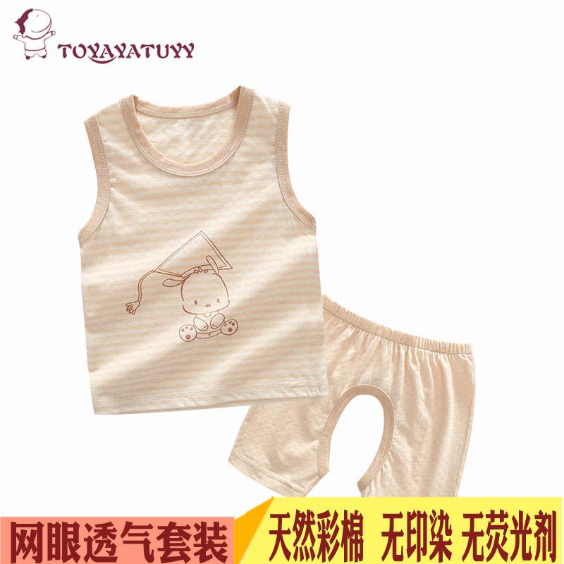 婴儿夏季衣服宝宝夏装3-6-12个月男女童彩棉透气套装全棉背心短裤