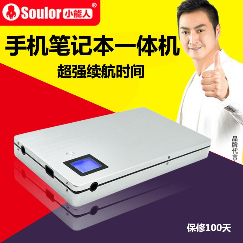 笔记本电脑移动电源20000毫安手机电池充电宝聚合物40000大容量