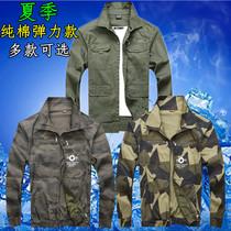 夏季工作服套装男纯棉薄款迷彩服上衣弹力劳保服休闲电焊工装外套