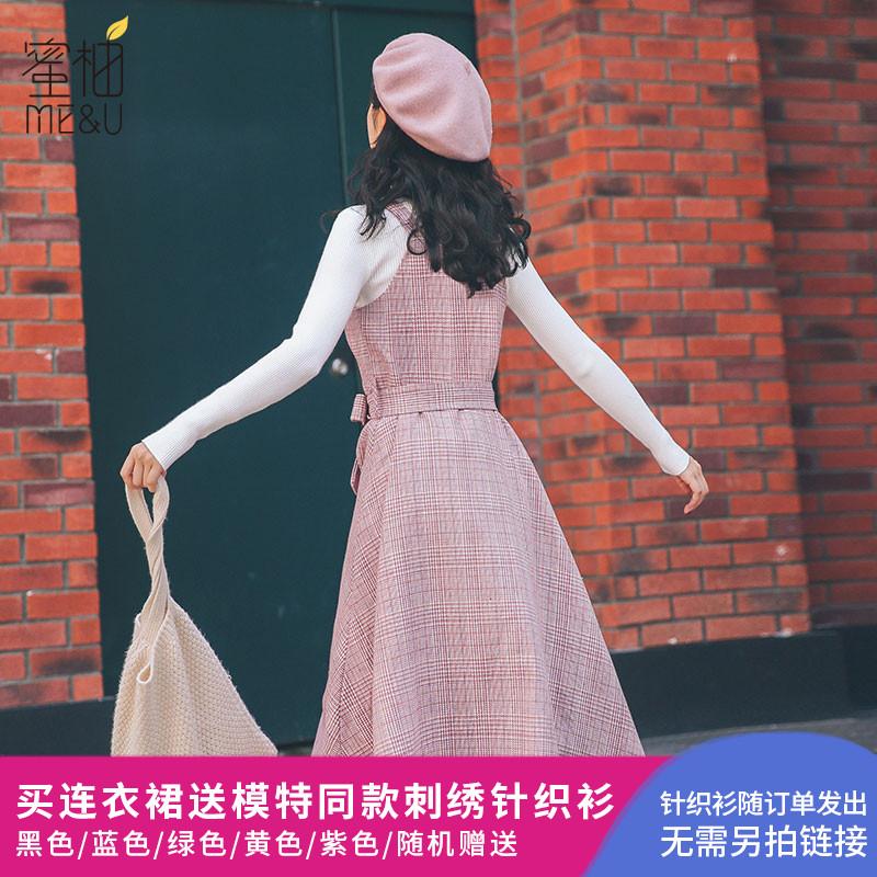 秋冬背带裙女 2018新款韩版中长款连衣裙显瘦学生百搭a字格子裙