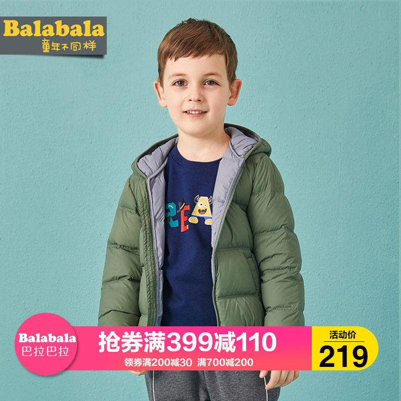 巴拉巴拉品牌男幼童轻薄羽绒服2018新款童装儿童男童外套小童洋气