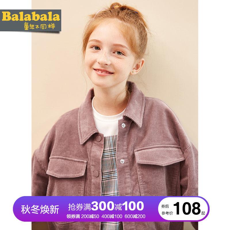 巴拉巴拉女童外套洋气灯芯绒短款上衣2019秋季新款童装中大童外衣
