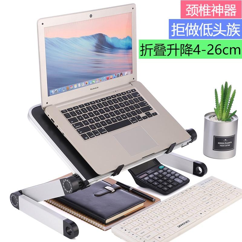笔记本支架 手提电脑支架升降便携托架 增高底座懒人折叠平板支架