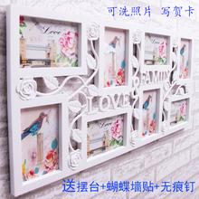 欧款相框挂墙6ls47寸连体opve创意艺术照片墙婚纱影楼洗照片框