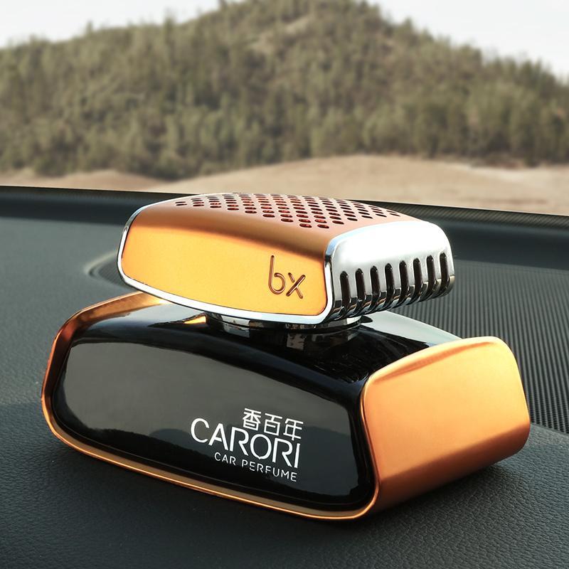 香百年汽车香水座式创意车载车用香水座瓶车内饰品摆件除异味用品