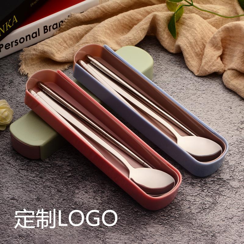 304不锈钢筷子勺子家用勺筷套装成人学生便携餐具2件套 定制LOGO