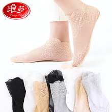 Longsha stockings women's lace lace mesh stockings shallow mouth short tube pure cotton bottom spring and autumn thin summer cotton socks
