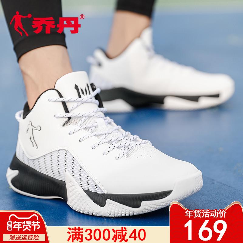 乔丹篮球鞋男鞋2019冬季新款官网正品高帮战靴球鞋学生运动鞋男aj