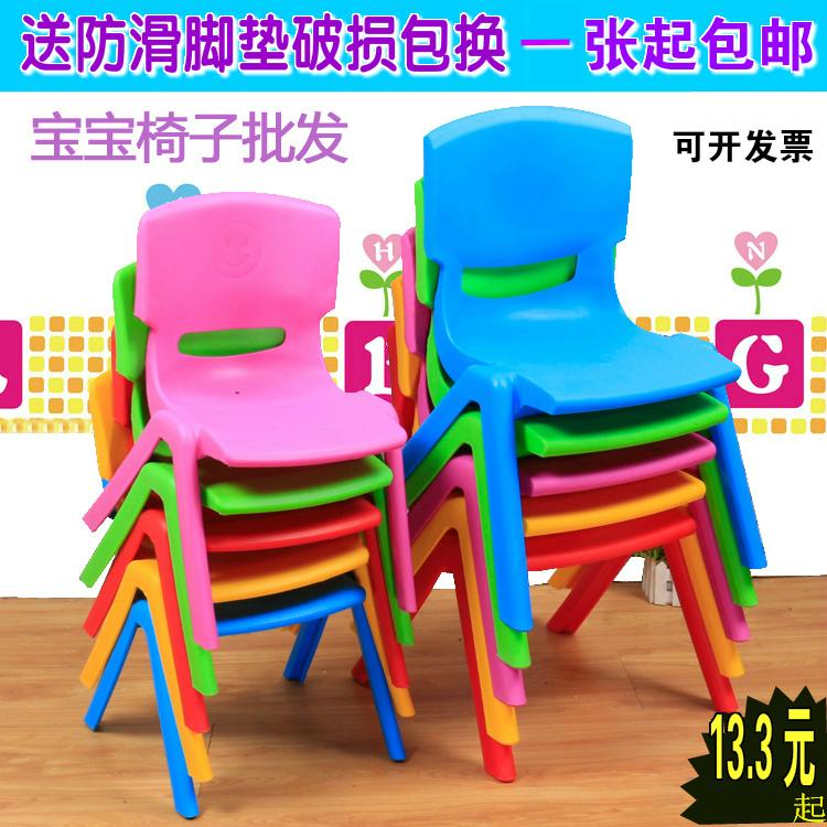 儿童靠背椅子幼儿园桌椅宝宝椅小板凳塑料加厚凳子折叠靠背凳包邮