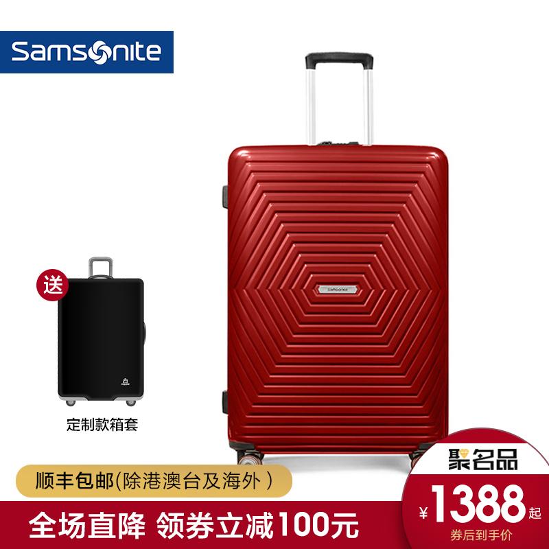 Samsonite/新秀丽DY2旅行行李箱万向轮纯PC拉杆箱商场同款登机箱