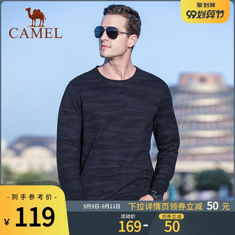 骆驼男装卫衣新款2020年秋季宽松长袖休闲中年男士秋装上衣潮