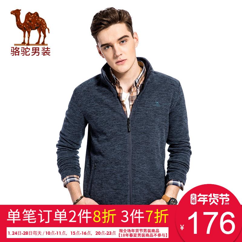 骆驼男装 秋季休闲时尚简约宽松青年针织外套纯色长袖针织衫