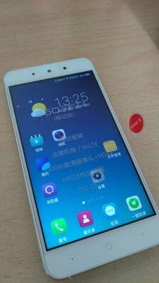 使用评价:【预售特惠】360手机 360 F4移动版4G手机 360F4感受