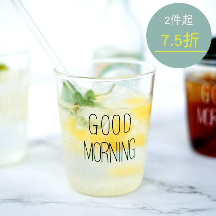 北欧 玻璃杯 水杯 早餐 牛奶 茶杯 果汁 饮料